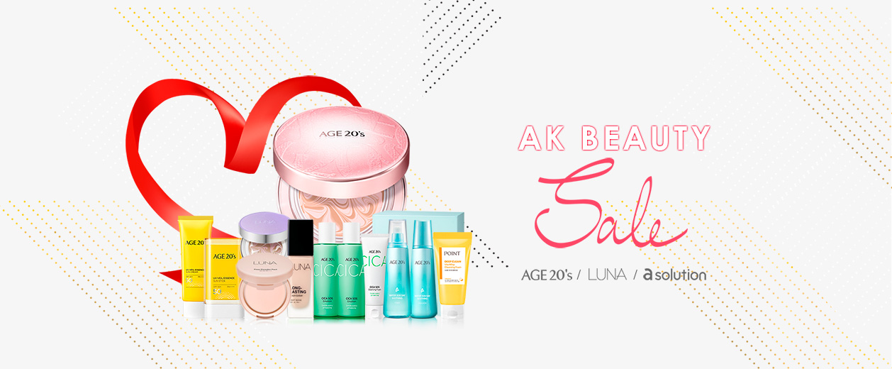 2019 AEYUNG SPRING SALE